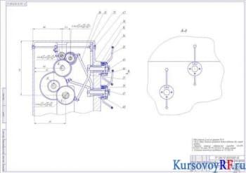 Модернизация многорукояточного механизма переключения передач курсовая работа с чертежами