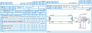 7.Операционные карты изготовления детали вал с эскизами 19хА4
