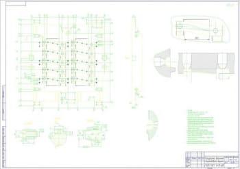 7.Рабочий чертеж верхней полуформы А1