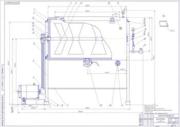 Проект усовершенствования технологической линии по производству творожной массы с применением интенсивного подсластителя