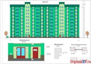 Строительный проект 9-ти этажного двухсекционного жилого здания