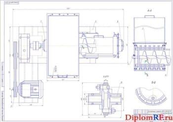 Сборочный чертеж 2 измельчителя кормов (формат А1)