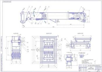 Чертёж сборочный стрелы телескопической  (формат А1)