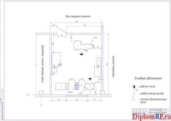 Чертёж плана слесарно-механического участка производственного корпуса (формат А1)