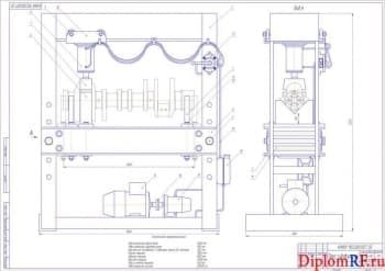 Проект слесарно-механического участка  с разработкой пресса для восстановления коленчатых валов КамАЗ-740