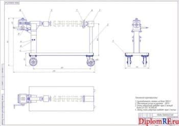 Совершенствование ремонта машин с разработкой технологии восстановления коленчатых валов