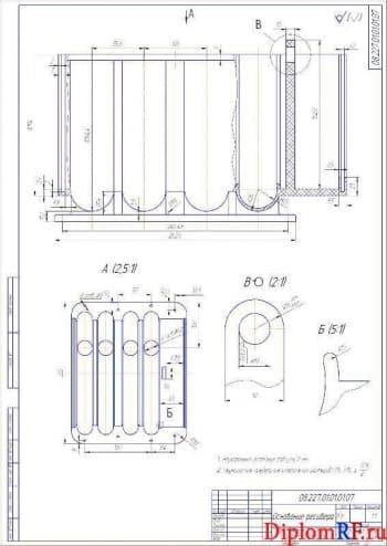 Чертеж основание ресивера деталь (формат А2)