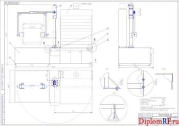 Модернизация линии ТО и ТР автотранспорта за счет разработки стенда-кантователя для ремонта радиаторов