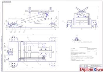 Улучшение обслуживания легковых автомобилей с разработкой подъемной тележки для демонтажа агрегатов