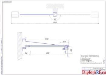 Чертёж конструкции консольно-поворотного крана (формат А1)