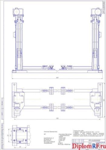 Чертеж подъёмника гаражного модели (формат А1)