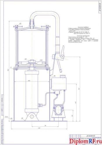 Чертеж заправщика смазки консистентной в разрезе (формат А1)