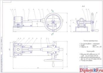 Проектирование приспособления для сборки поршня и устройства для замены втулок распределительных валов