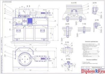 Организация ремонта и техобслуживания автомобилей с разработкой устройства для срезания тормозных накладок