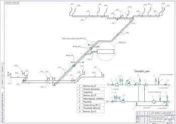 Разработка алгоритма теплоснабжения 9-этажного объекта гражданского и жилищного назначения