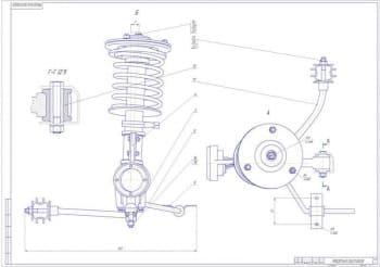 Улучшение эксплуатационных свойств грузового автомобиля ГАЗ-322123 с разработкой подвески