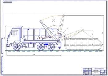 Разработка автомобильного мультилифта - мобильного кузова на базе шасси камаз-53212