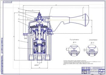Кран управления стояночным тормозом (ф.А1)