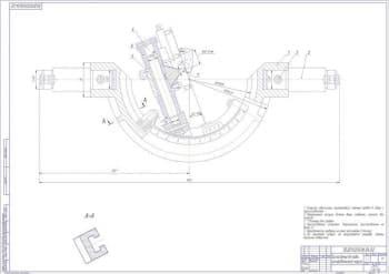 Проект механического участка с разработкой технологии ремонта суппортных групп вальцетокарных станков моделей 1А824, 1А825, 1А826