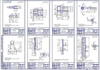 Деталировка конструкции  (ф.А1)