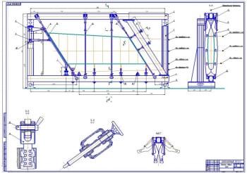 7.Чертеж стапели сборки киля самолетного (формат А1)