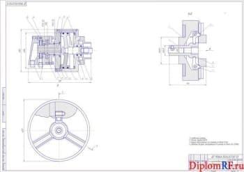 Восстановление стакана первичного вала КПП автомобиля  КАМАЗ с разработкой кулачкового патрона