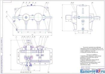 Расчет и обоснование применения заготовки получаемой методом поковки