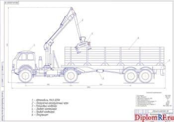 Разработка конструкции прицепного контейнеровоза и захвата контейнеров