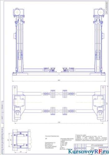 Расчет и проектирование подъемника напольного гаражного ПГП-2л