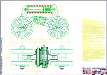 Разработка подвески ходовой части гусеничного трактора ВТ-100Д