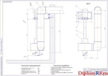 Разработка системы удаления навоза с конструированием фекального насоса НЦН-2