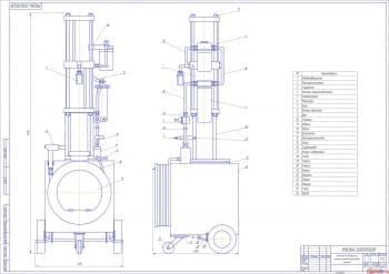 Совершенствование организации техобслуживания и хранения автотракторной техники с конструктивной разработкой установки безвоздушного нанесения коррозионной защиты