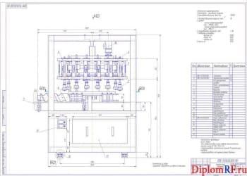 Проект совершенствования оборудования для производства йогуртов с конструктивной разработкой установки для расфасовки питьевого йогурта
