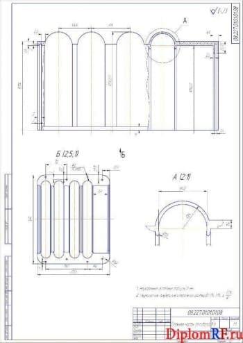 Чертеж верхняя часть ресивера деталь (формат А2)