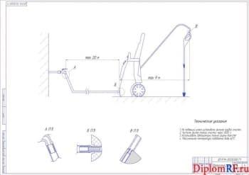 Чертёж схемы подключения моечной установки (формат А1)