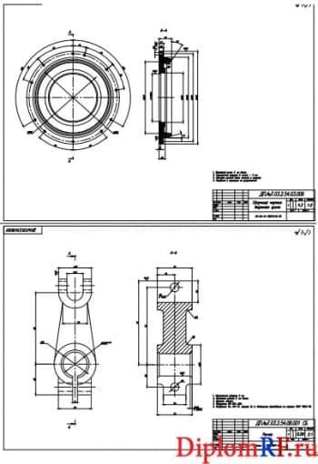 Чертеж деталей диск ведомый и рычаг (формат А1)