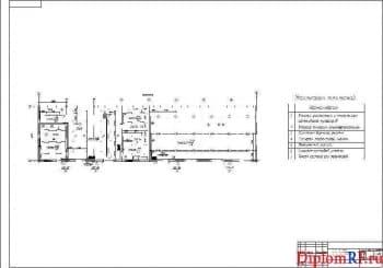 Схема план расположения электрооборудования и прокладки электрических сетей электроосвещения (формат А1)