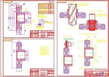 Чертеж деталей: ведущая шестерня, заготовка и карты технологической (формат А1)