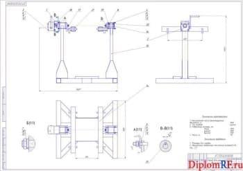 Совершенствования процесса технического сервиса автотранспортных средств с проектированием подъемника для шиномонтажа
