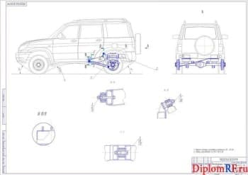 Чертёж монтажный подвески УАЗ (формат А1)