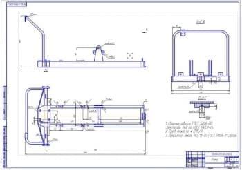 Проект подъемника для замены агрегатов трансмиссии и ходовой части
