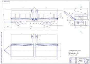 Проект рационализации состава МТП с разработкой накопителя-перегружателя