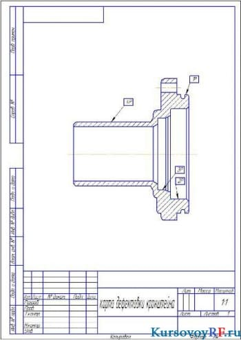 карта дефектовки кронштейна (формат А 4)