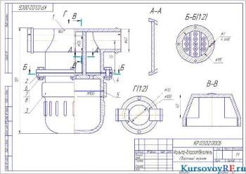 Чертеж фильтр-влагоотделитель сборочный чертеж (формат А 3)