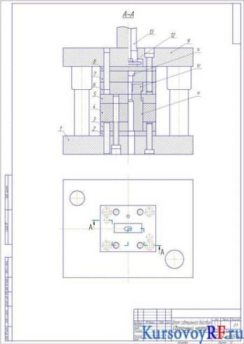 Курсовое проектирование из листового материала штампа совмещенного действия