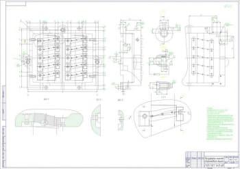 8.Нижняя полуформа стержневого ящика А1