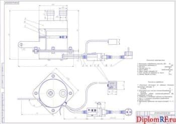 Проект технической эксплуатации автотранспорта с разработкой устройства предпусковой подготовки двигателя - электроподогревателя системы охлаждения двигателя