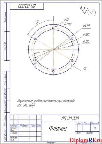 Чертеж детали фланец (формат А4)