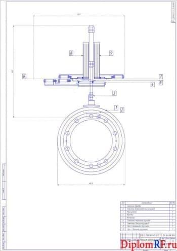 Проект установки для балансировки тормозных барабанов