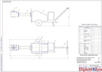 Проект совершенствования организации ремонта тракторов с конструктивной разработкой гайковёрта